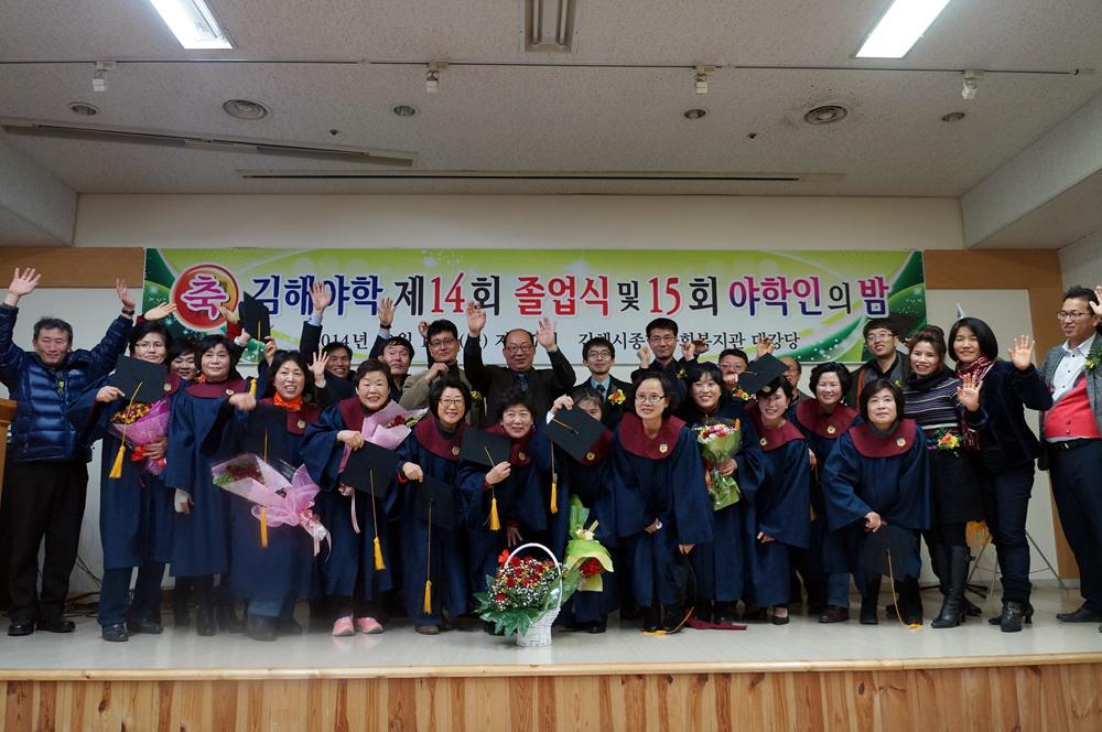 교사졸업생단체 17.jpg