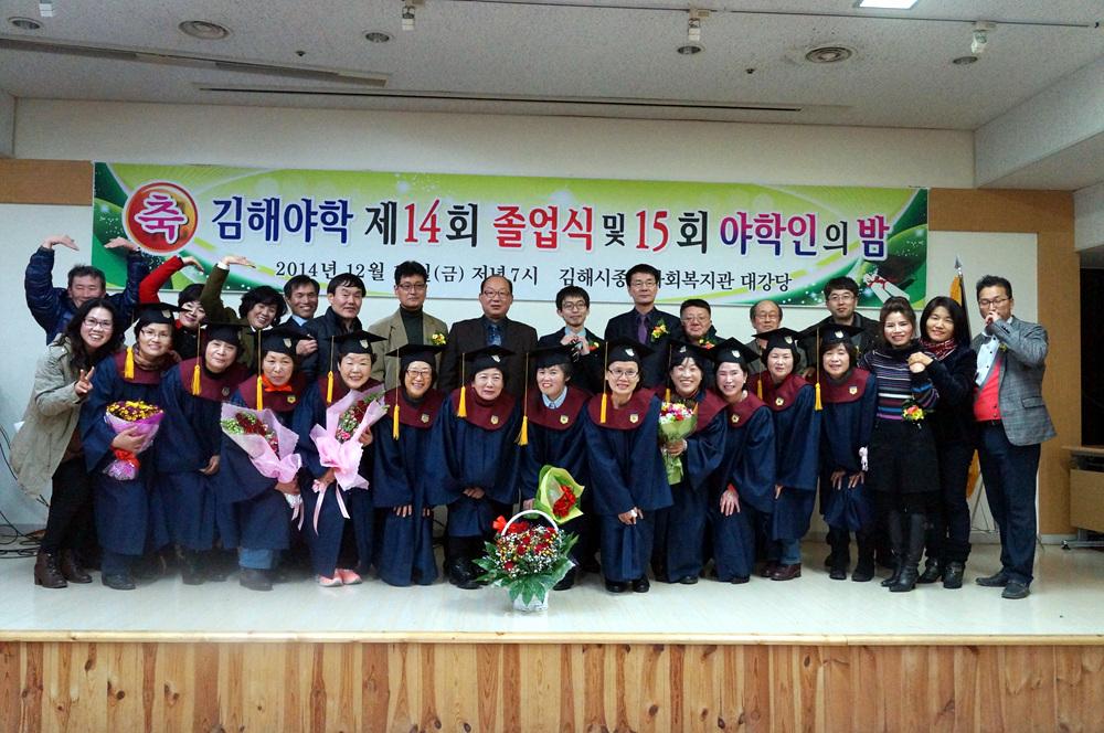졸업생 교사 단체 사진 11.jpg