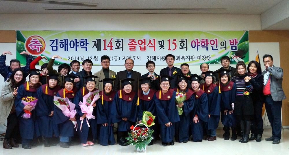 졸업생 교사 단체 사진 13.jpg