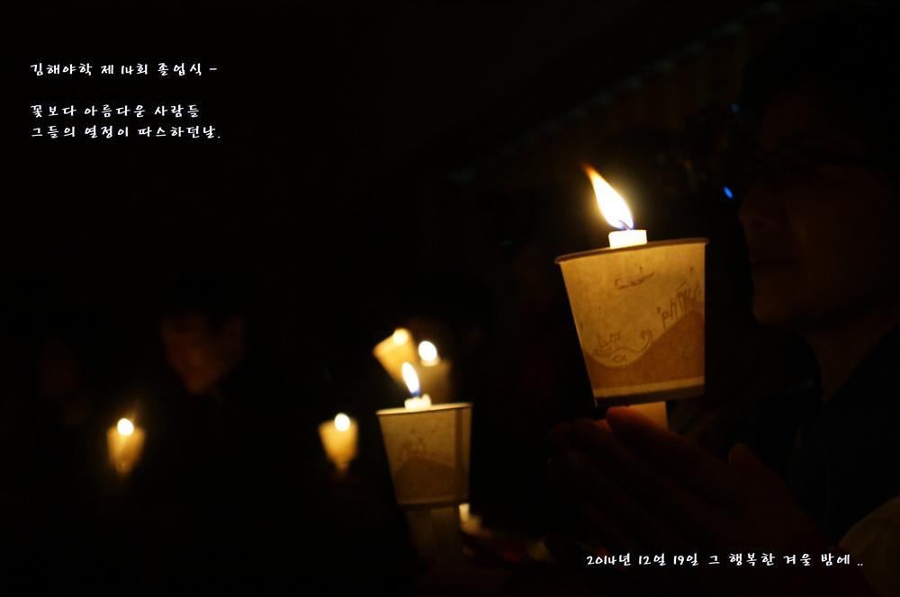 촛불 41.jpg