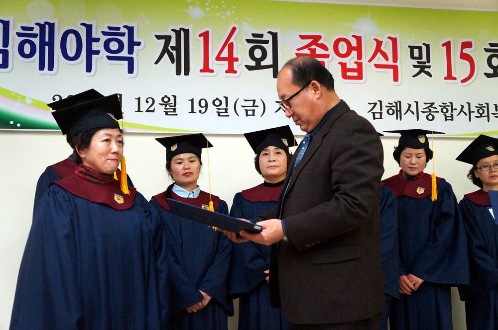 1부 졸업자 수상내용 12.jpg