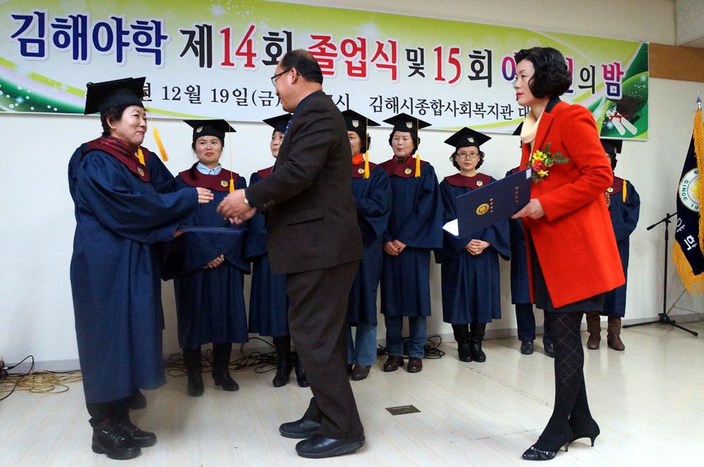 1부 졸업자 수상내용 14.jpg