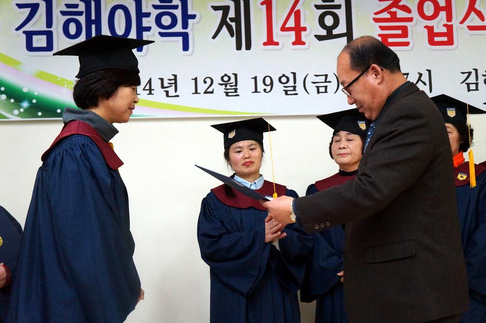 1부 졸업자 수상내용 15.jpg