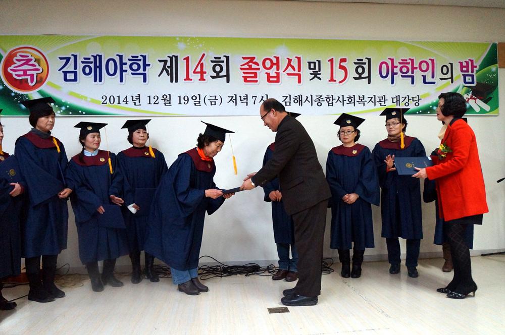 1부 졸업자 수상내용 20.jpg