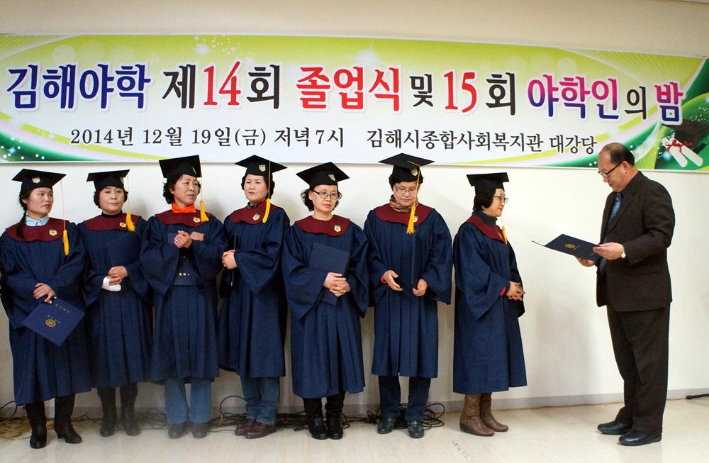 1부 졸업자 수상내용 26.jpg