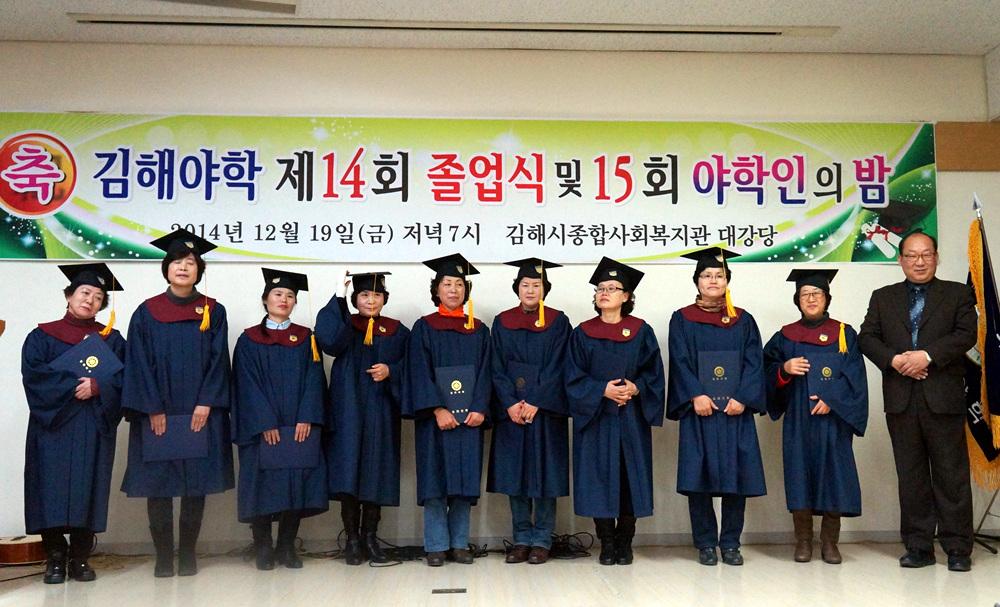 1부 졸업자 수상내용 29.jpg