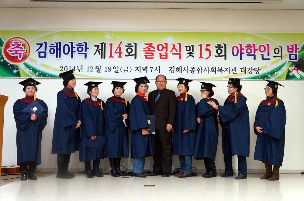 1부 졸업자 수상내용 30.jpg