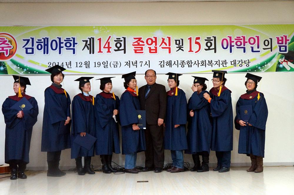 1부 졸업자 수상내용 31.jpg