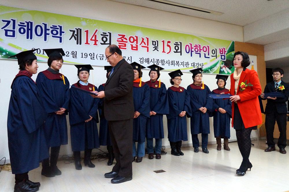 1부졸업자 수상내용 1.jpg