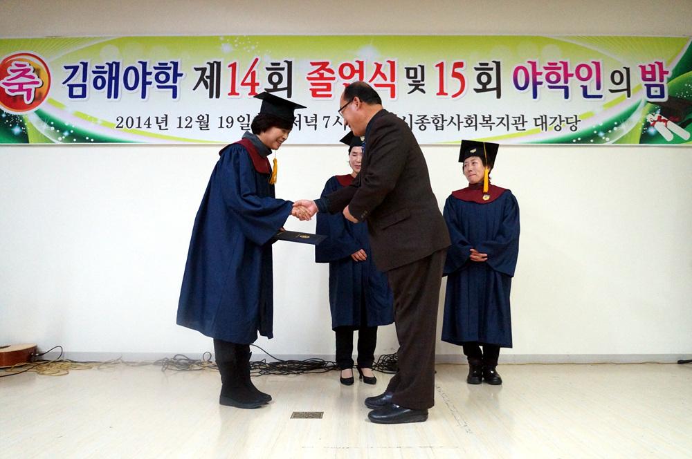 고졸졸업자 수상장면 15.jpg