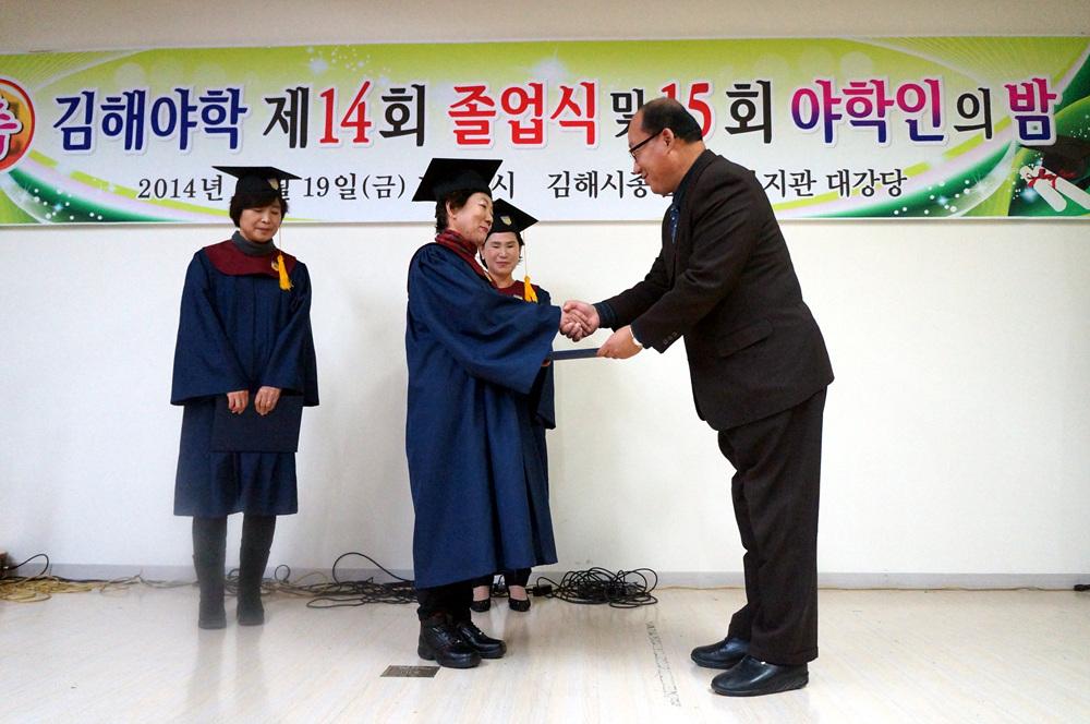 고졸졸업자 수상장면 19.jpg